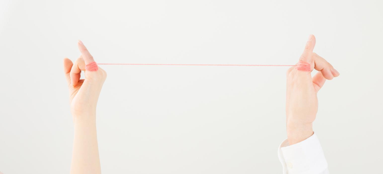 赤い糸で繋がっているカップル